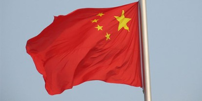 Chinese flag, support for China, Chinese people protest, Chinese pride, people of China, red China, Chinese characters banner, red flag and four stars, most recognized flag in Asia and world
